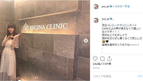 鈴木ゆうかさんInstagram投稿キャプチャ画像(Instagramから引用)